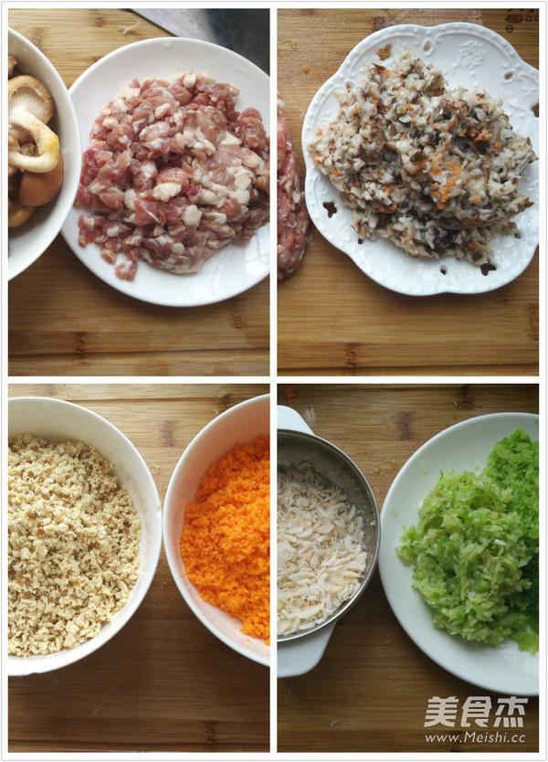 什锦蒸饺的做法图解