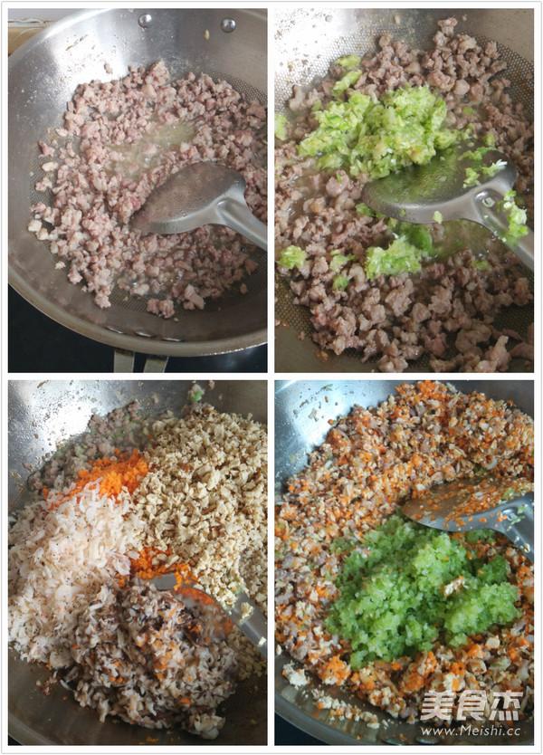 什锦蒸饺的家常做法