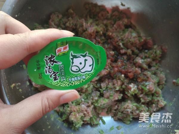 牛肉馅翡翠饺子的家常做法