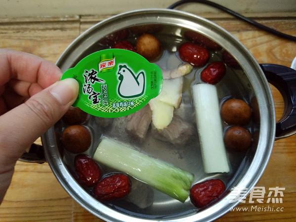鸡汤火锅的家常做法