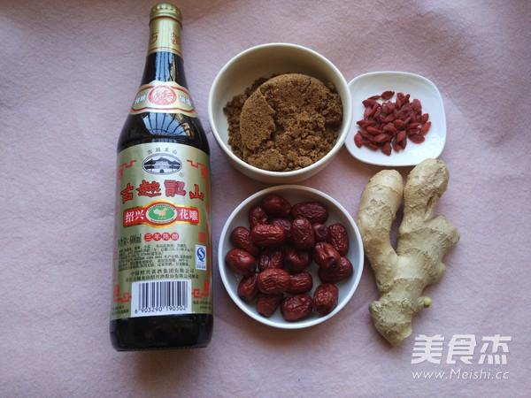 养胃红枣猪肚汤的做法图解