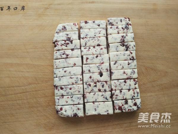 蔓越莓牛轧糖怎么煮