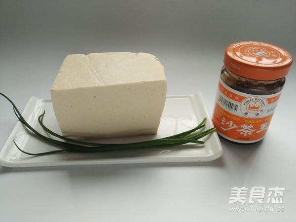 沙茶豆腐的做法大全