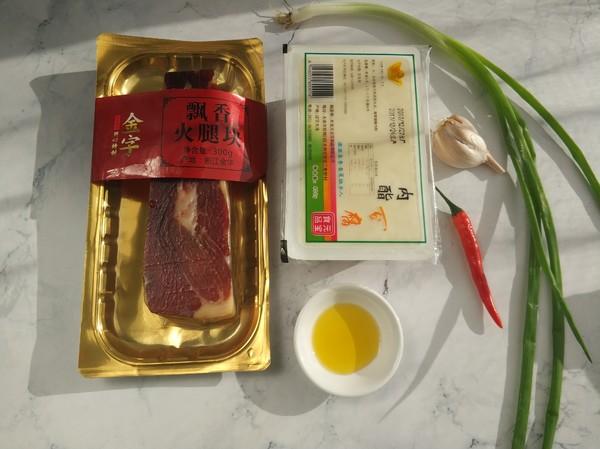 火腿蒸豆腐的做法大全