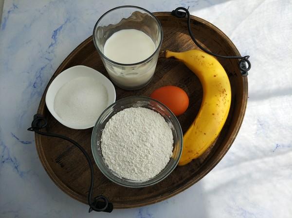 奶香香蕉早餐饼的做法大全