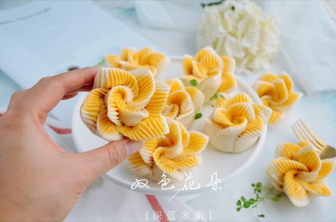 双色花朵馒头怎样煮