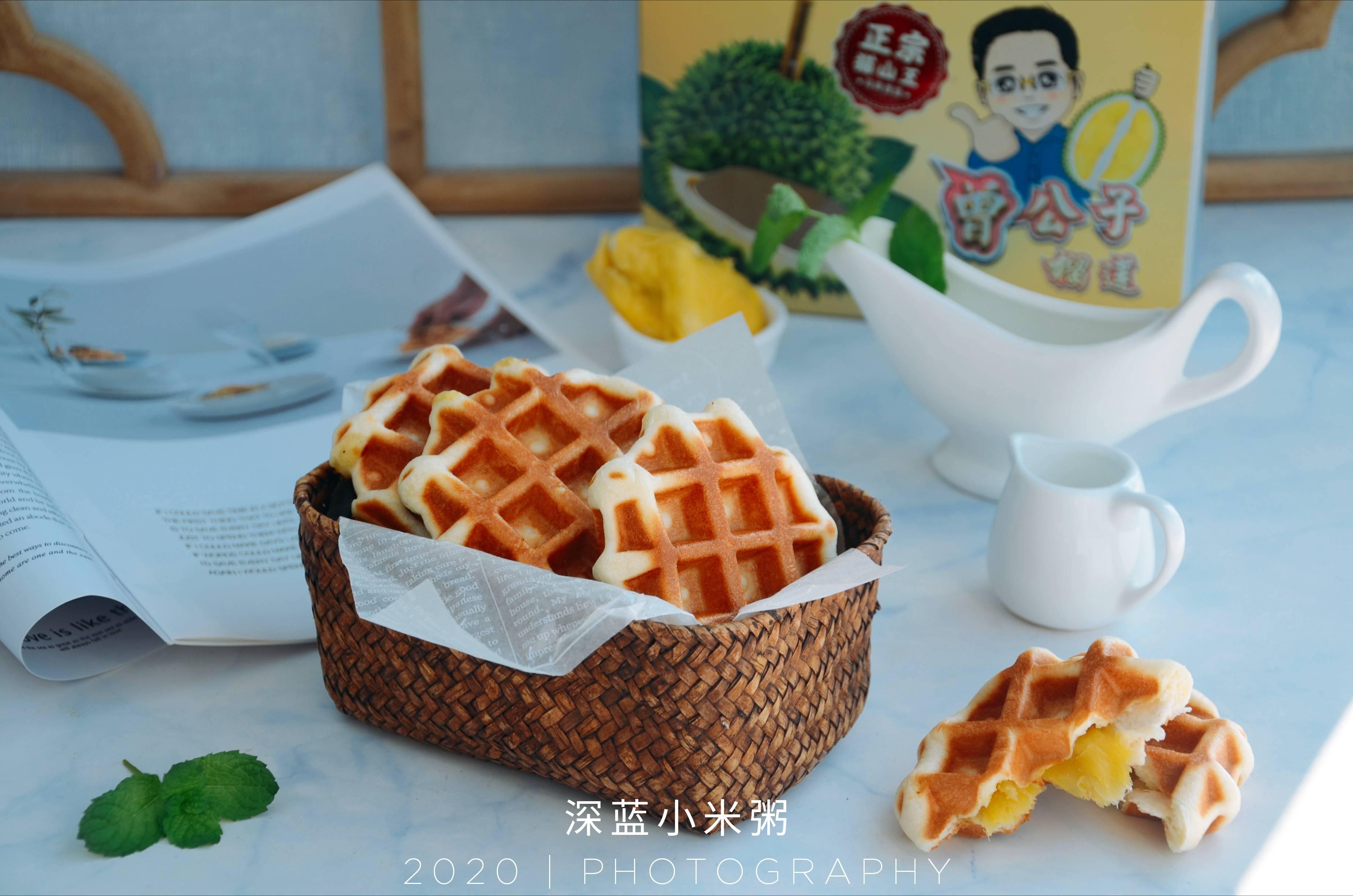 榴莲华夫饼成品图