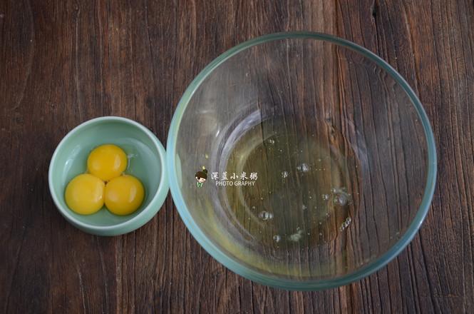 菠萝味戚风蛋糕的做法图解