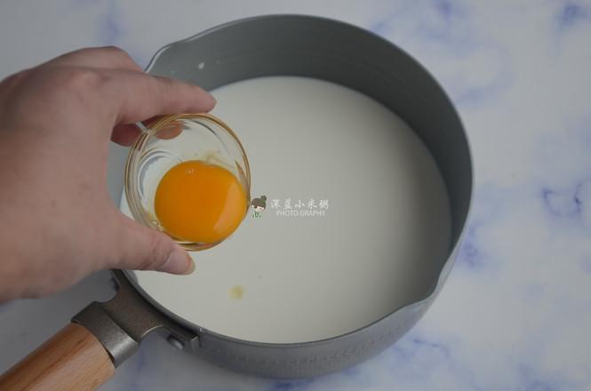 黄金烤牛奶的家常做法