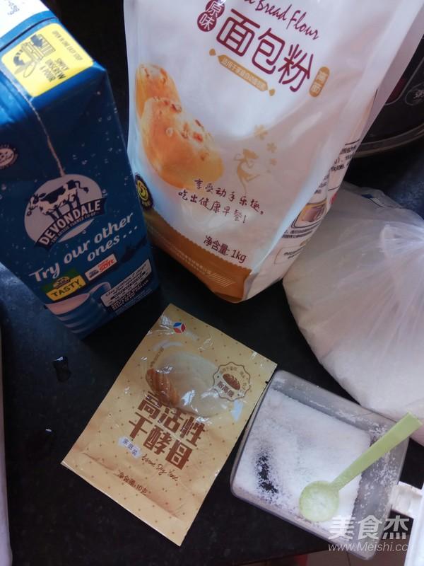 pp牛奶小面包的做法大全