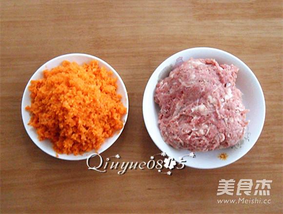 胡萝卜羊肉馅饺子的做法图解