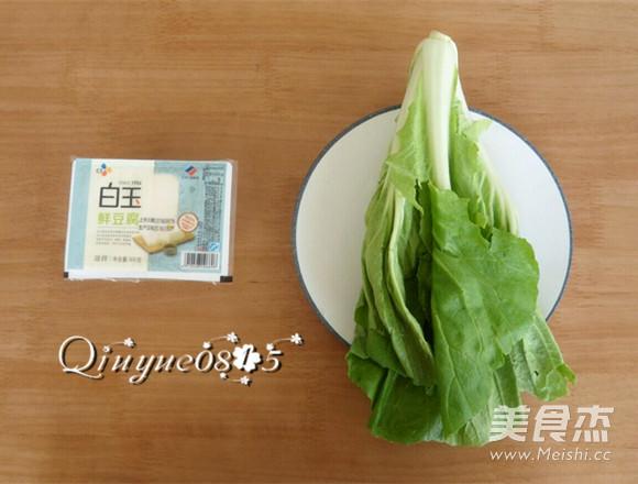 翡翠白玉豆腐羹的做法大全