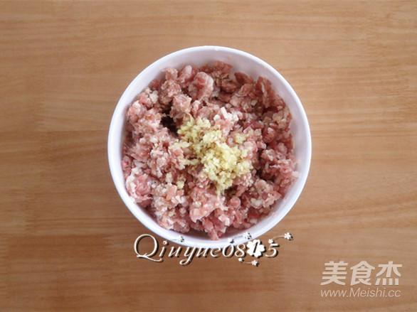 猪肉大葱馅饺子的做法图解