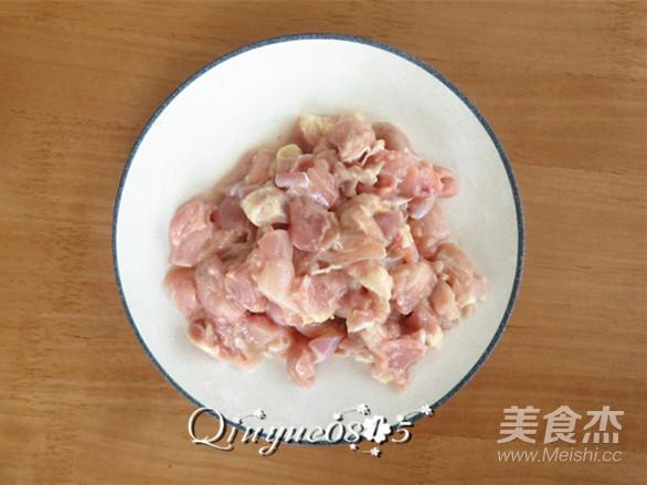 香煎黑椒鸡腿肉的做法图解