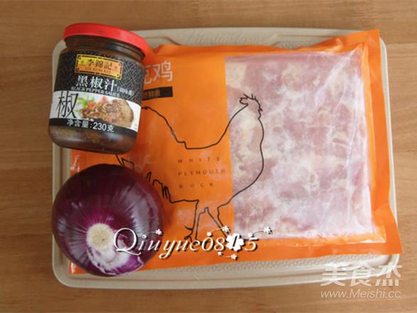 香煎黑椒鸡腿肉的做法大全