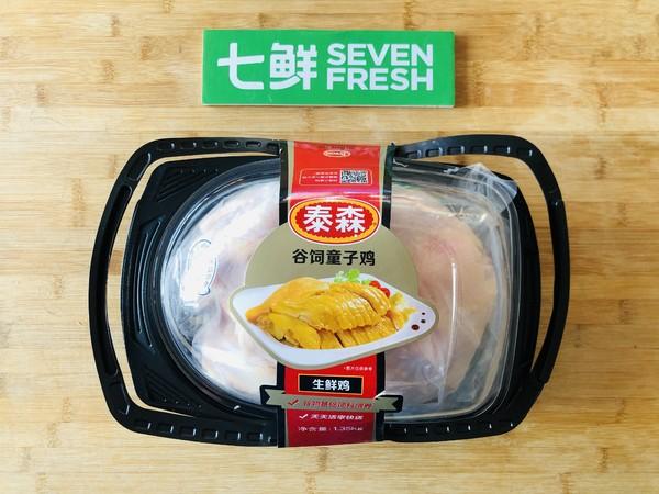 复制于谦老师的白斩鸡,简单又美味,年夜饭下酒菜就吃它了的步骤