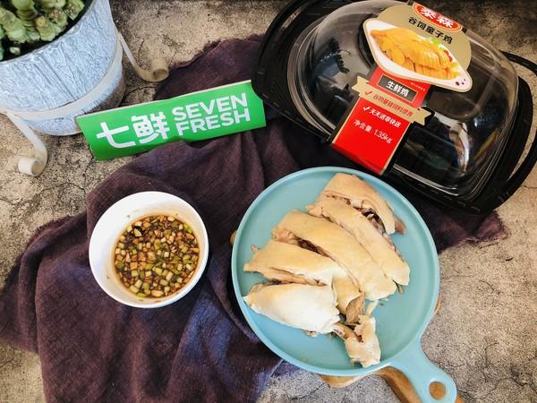 复制于谦老师的白斩鸡,简单又美味,年夜饭下酒菜就吃它了成品图