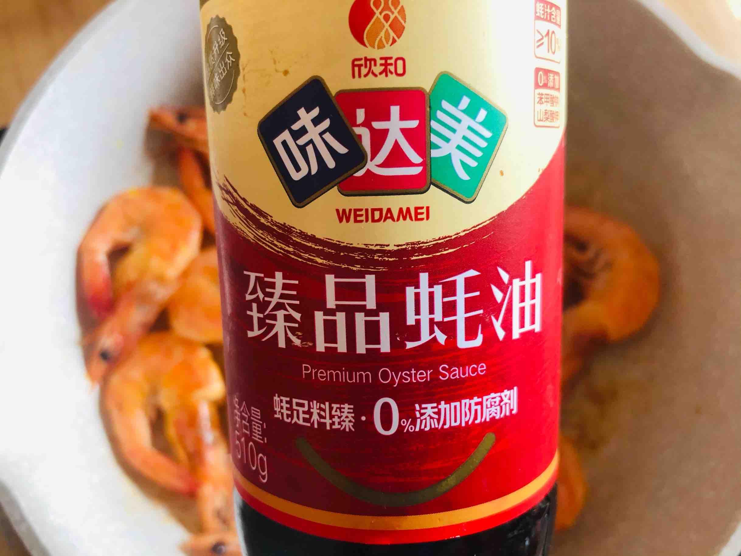 新年开运菜|干㸆大虾怎么煸