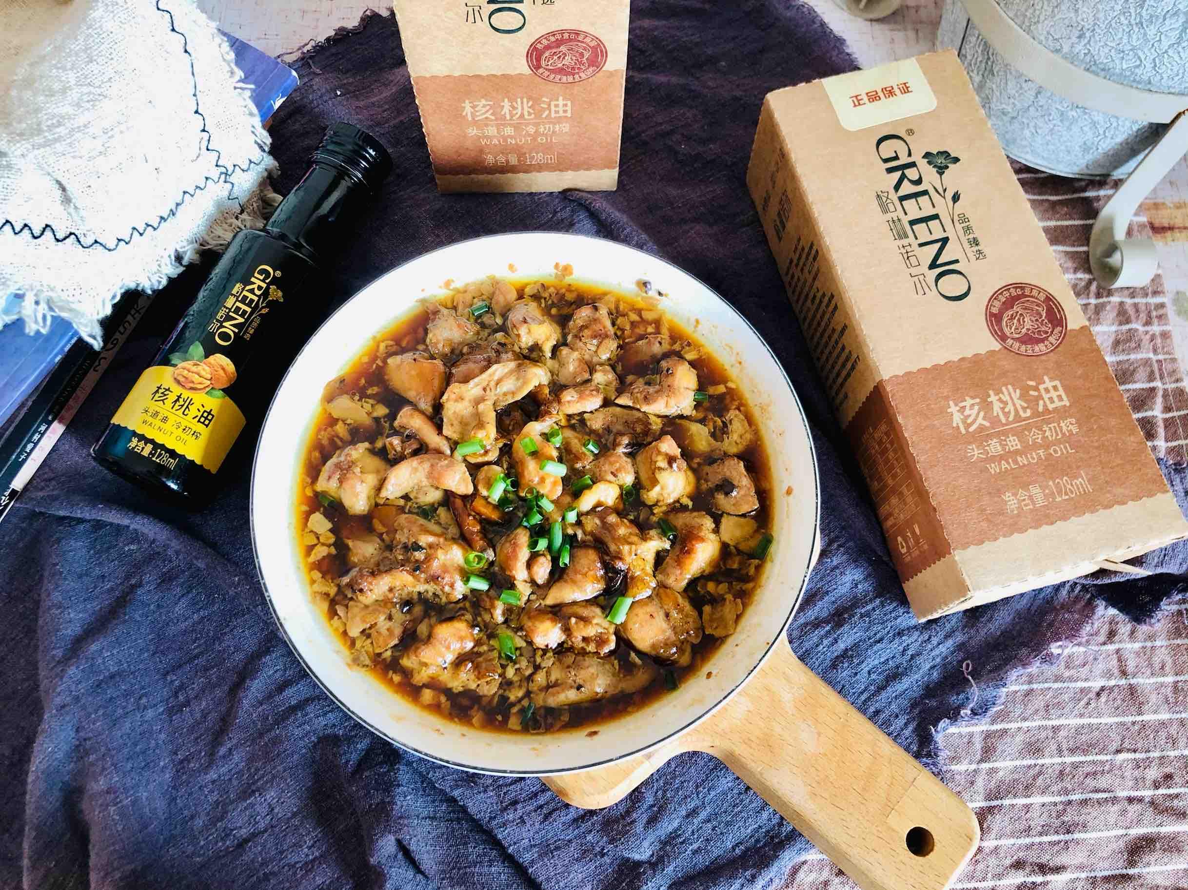 炒菜吃腻了,那就来道豆豉蒸滑鸡吧,简单快手营养不流失成品图