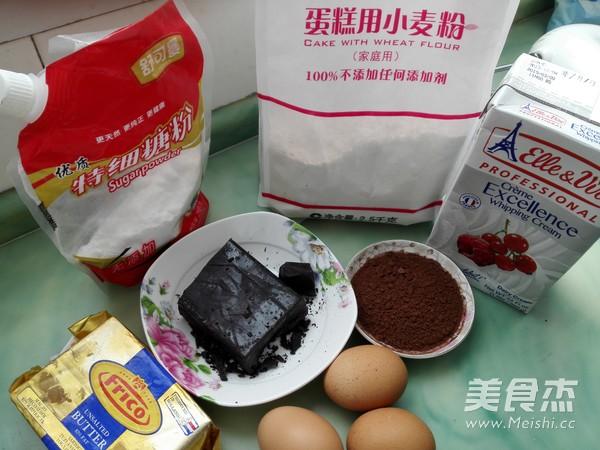 巧克力杯子蛋糕的做法大全