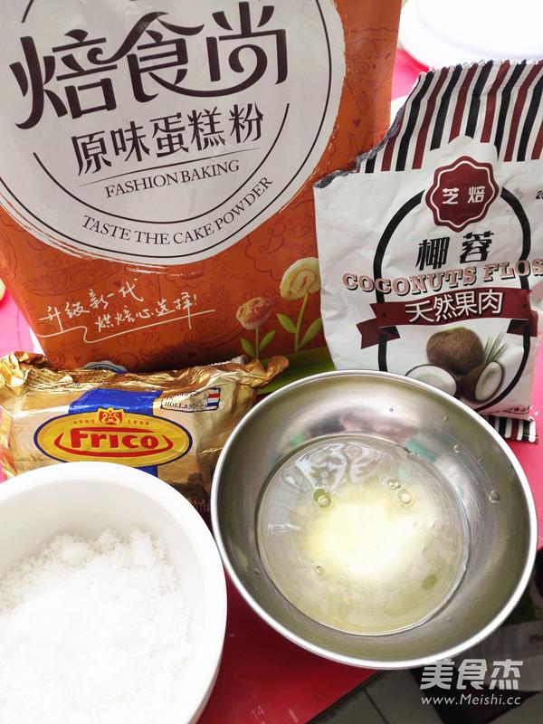 椰蓉岩饼的做法大全