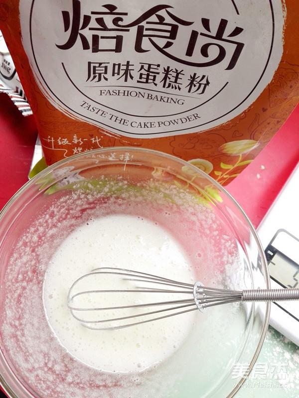 椰蓉岩饼的家常做法