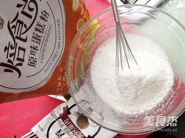 椰蓉岩饼的简单做法