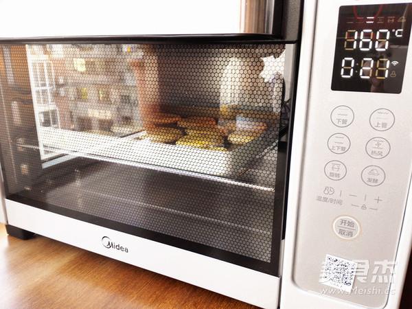 豆沙老婆饼的制作方法
