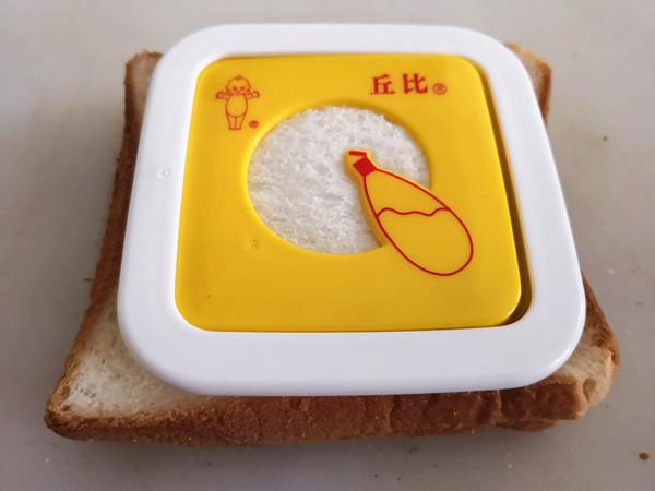 口袋面包怎么做