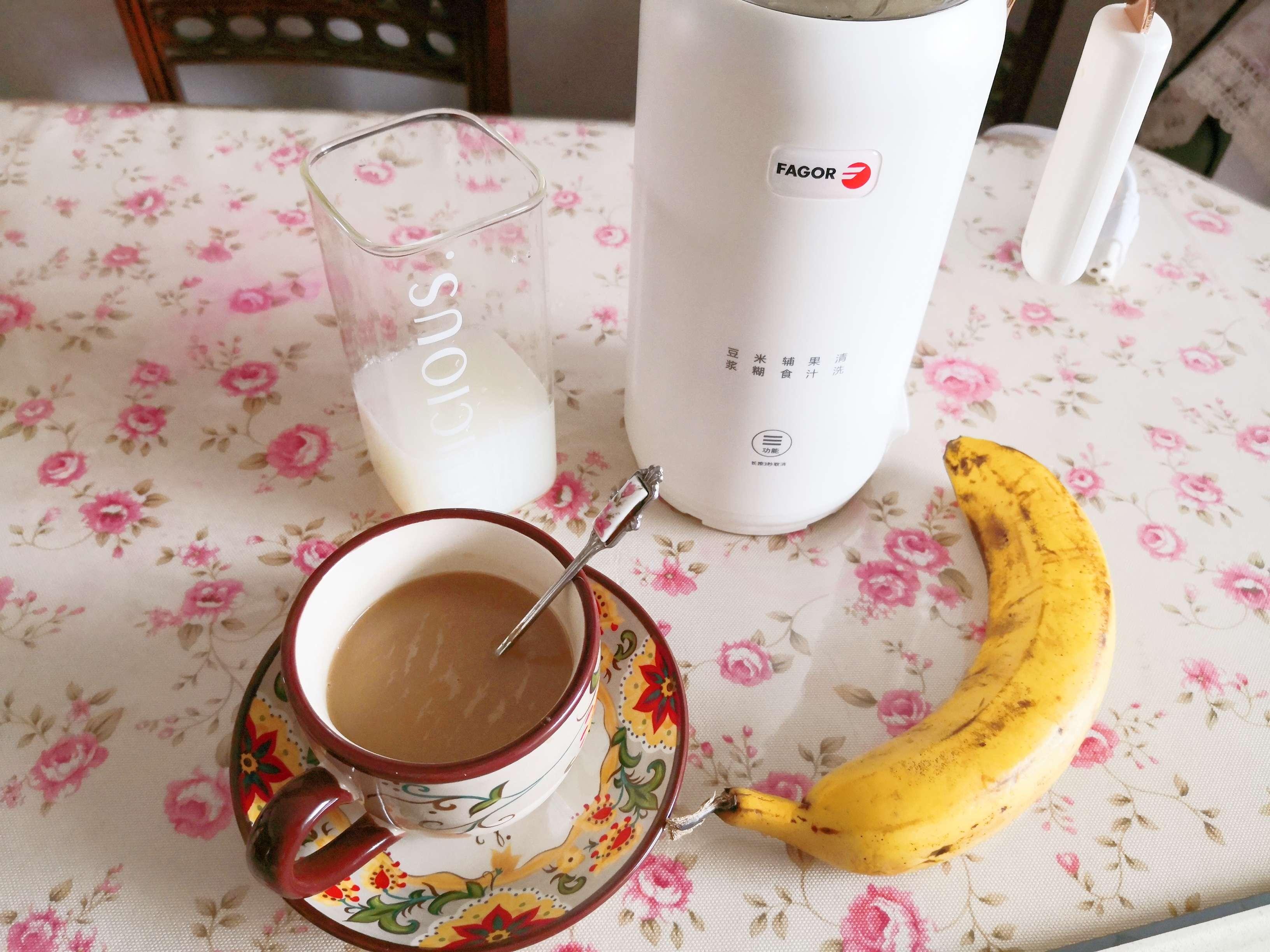 香蕉冰饮的做法大全