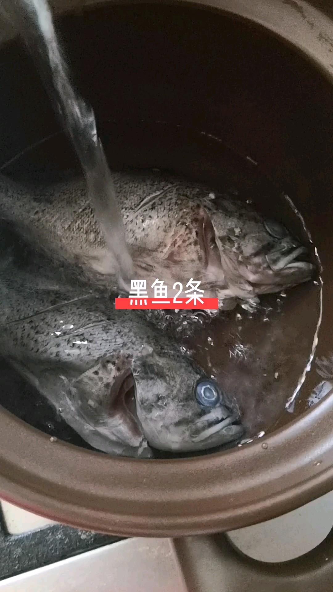 鲜美的黑鱼汤的做法大全