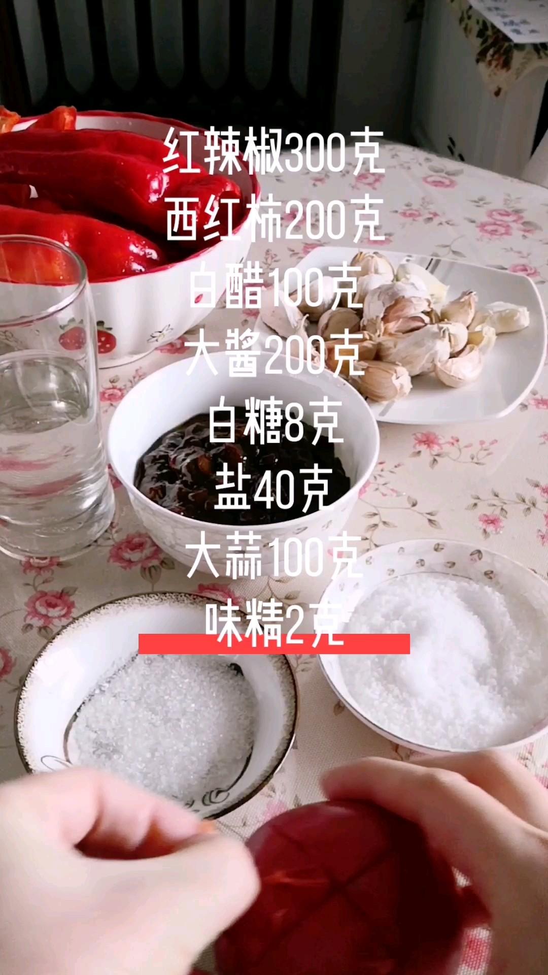 姑姑秘制的酱,拌面蘸食做菜样样行,存放半年不变质的做法大全