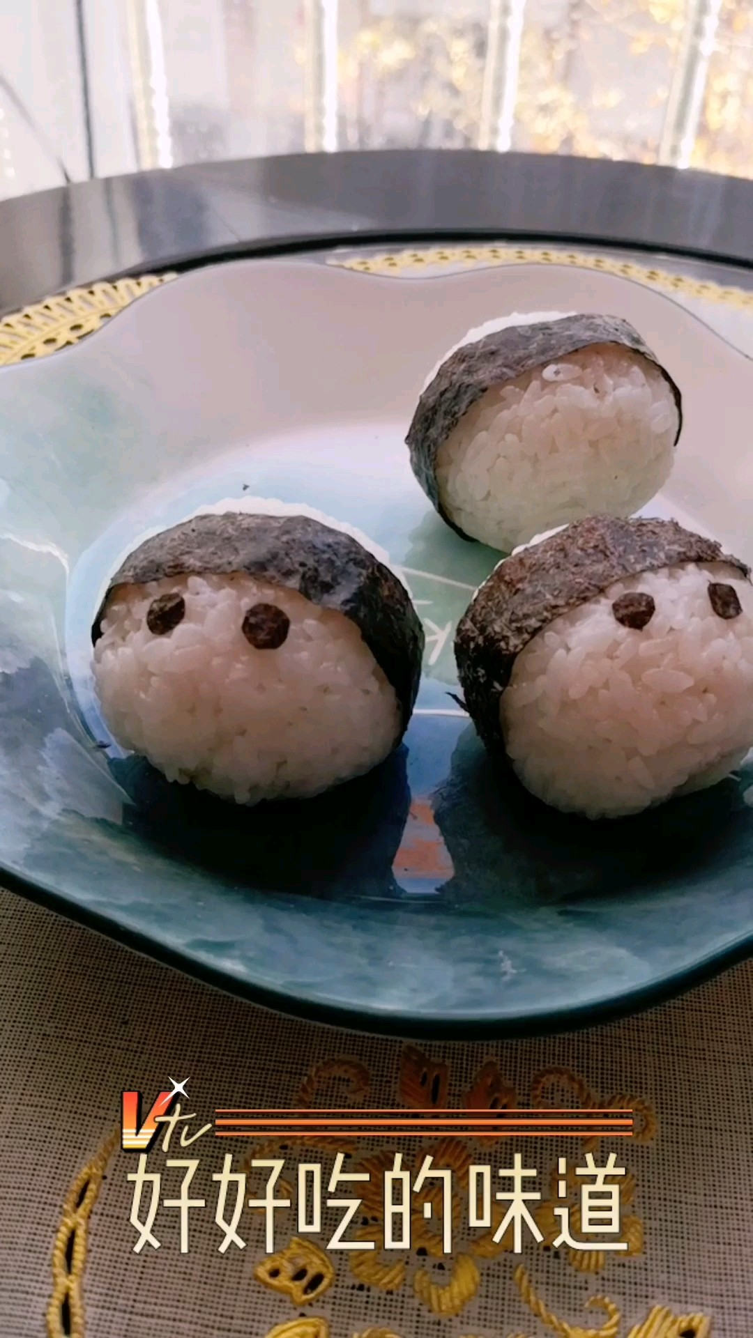可爱的寿司饭团怎么吃