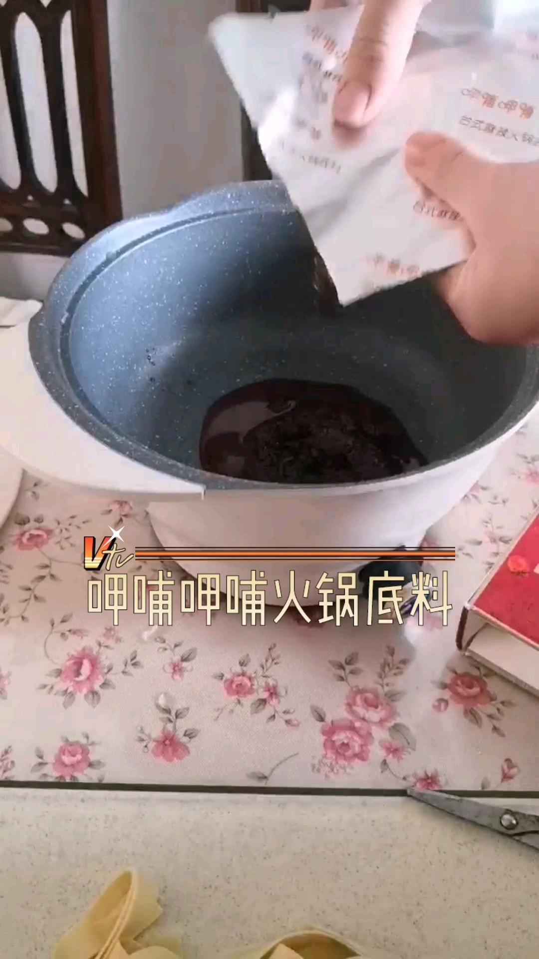 鲜香可口的麻辣烫的做法图解