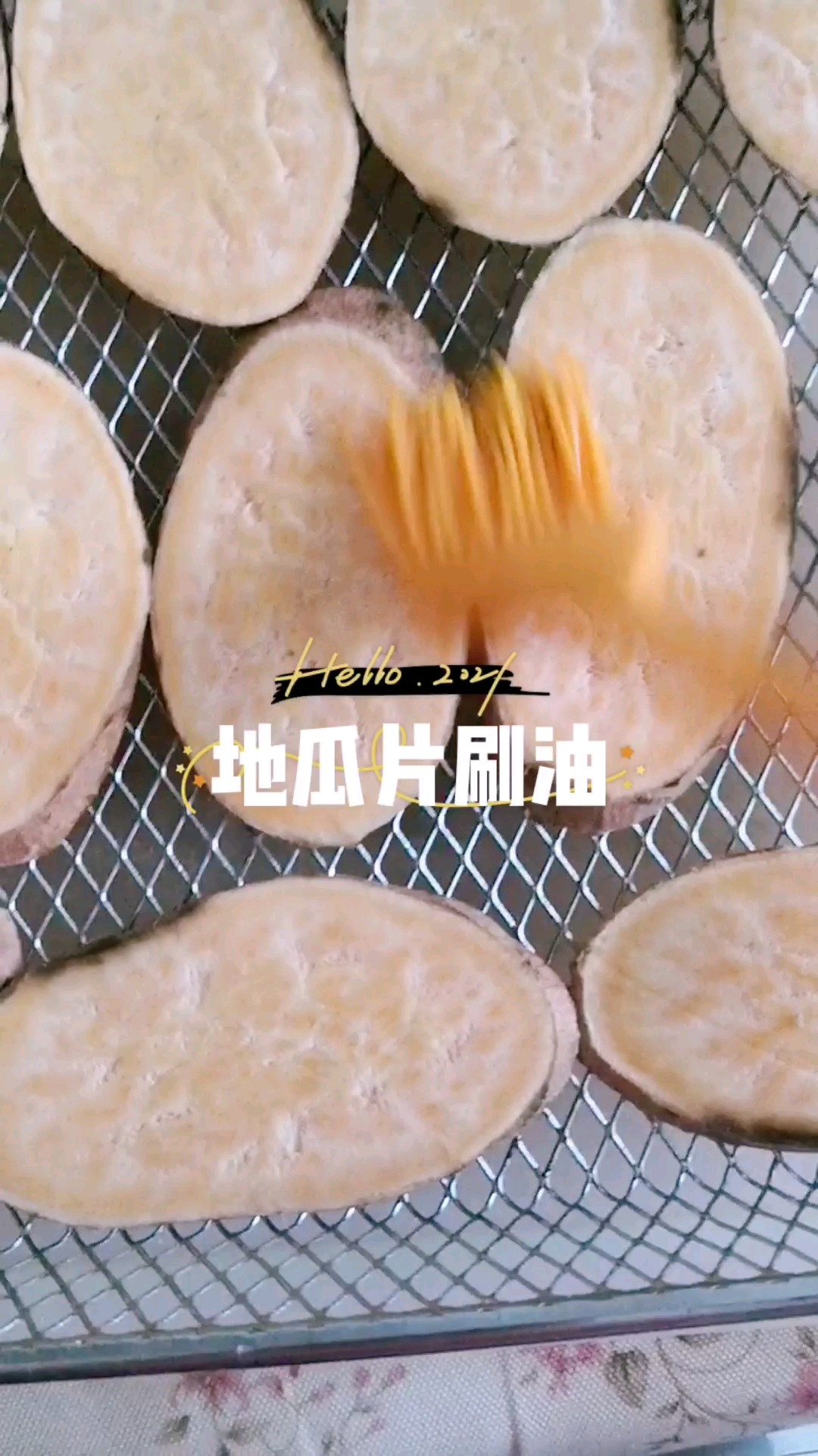 脆香地瓜片的做法大全