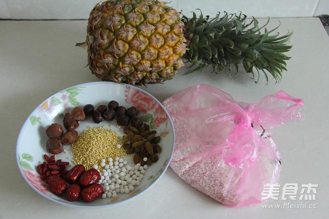 菠萝八宝饭的做法大全