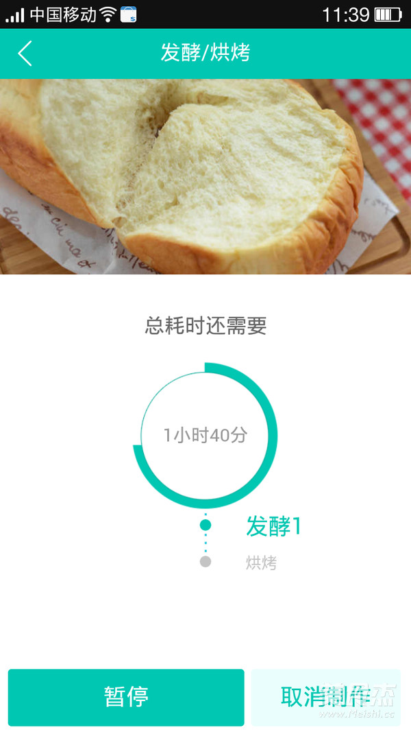 面包机版拉丝椰蓉吐司怎么煮