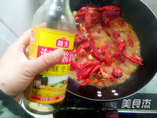 香辣小龙虾怎么煸