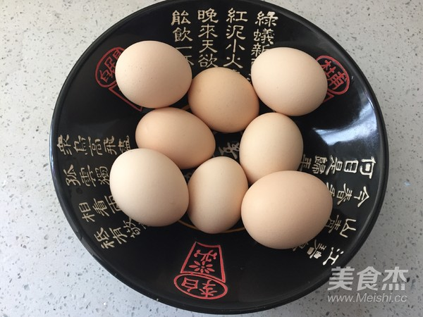 五香茶叶蛋的做法大全