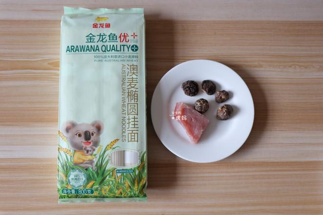 香菇肉臊子酸汤面的做法大全