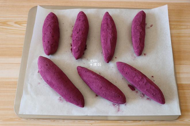 紫薯面包怎样做