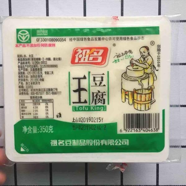 滕州菜煎饼(DIY版)怎么炒