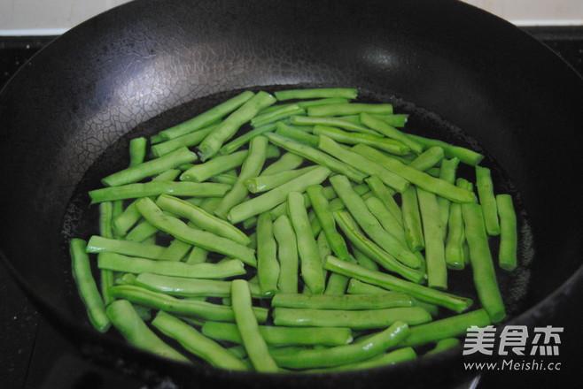 酱四季豆的家常做法