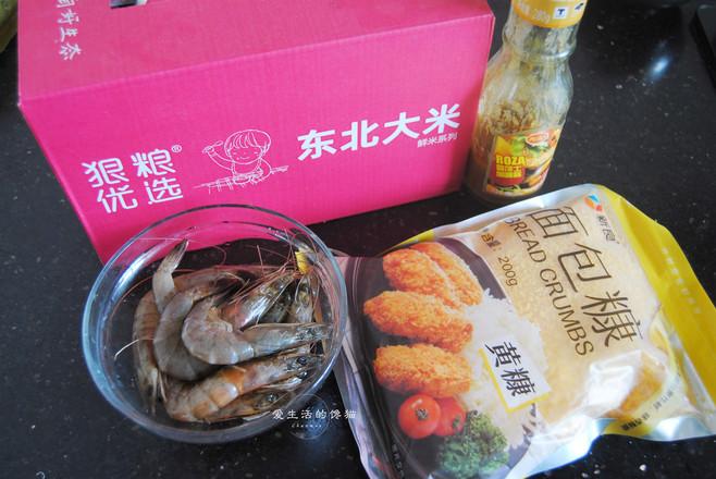 黄金咖喱虾饭团的做法大全