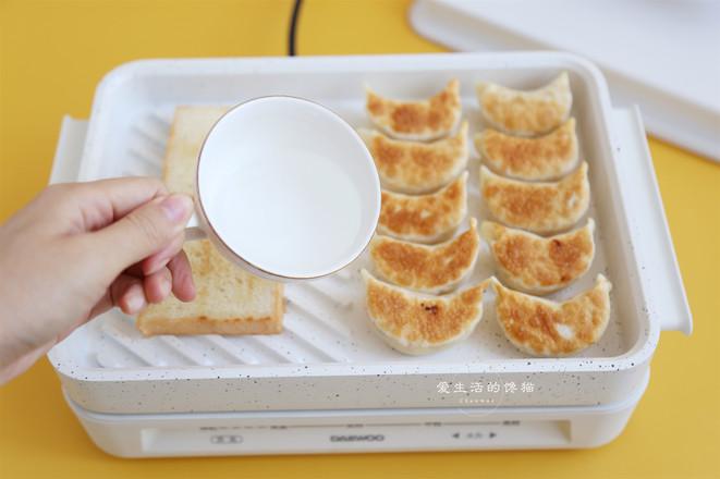 胡萝卜鸡肉煎饺怎么煮