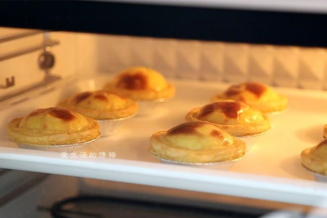 蓝莓芒果双味蛋挞怎么煮