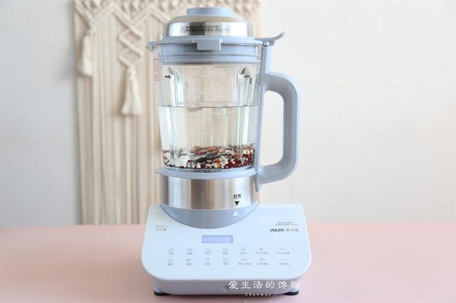 红豆薏米祛湿饮的简单做法