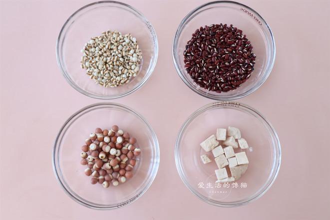 红豆薏米祛湿饮的做法大全