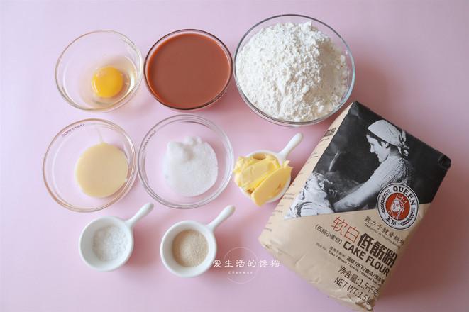 泰式奶茶包的步骤