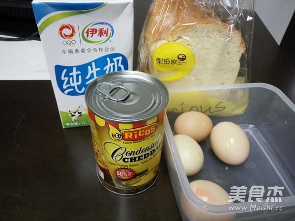 芝士鸡蛋三明治的做法大全